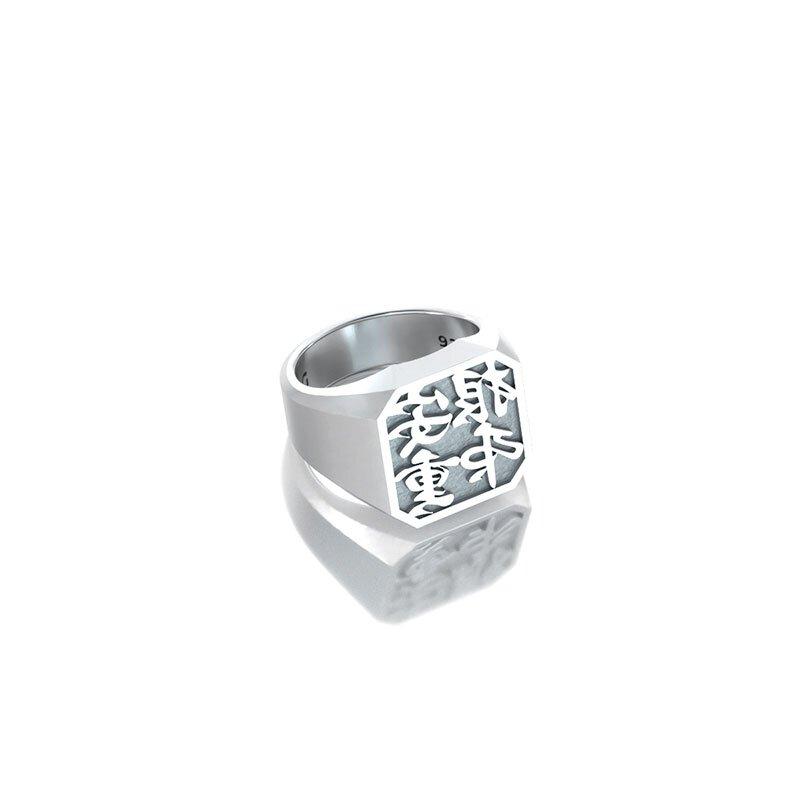 1ING[일링] 옥타곤 원링(각인) 은(Silver) 소재 L 사이즈