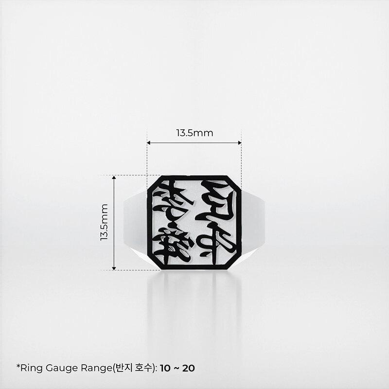 1ING[일링] 옥타곤 원링(각인) 은(Silver) 소재 M 사이즈 각인 후