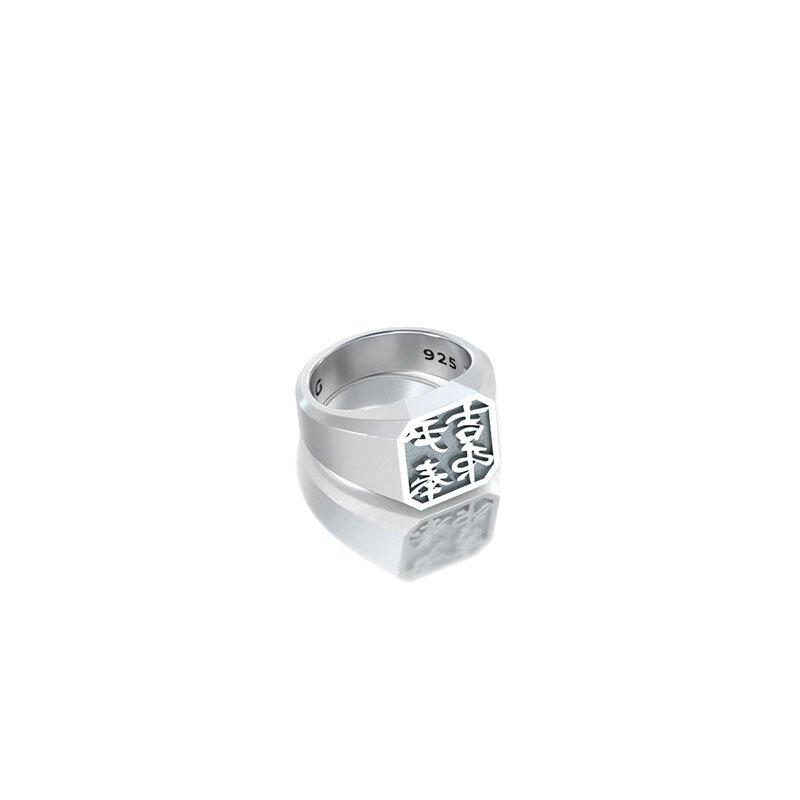 1ING[일링] 옥타곤 원링(각인) 은(Silver) 소재 S 사이즈