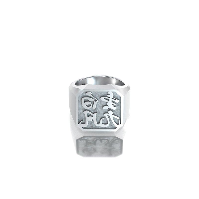 1ING[일링] 옥타곤 원링(각인) 은(Silver) 소재 XL 사이즈 각인 후 각도별 컷 1