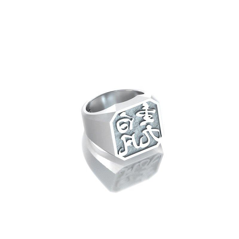 1ING[일링] 옥타곤 원링(각인) 은(Silver) 소재 XL 사이즈