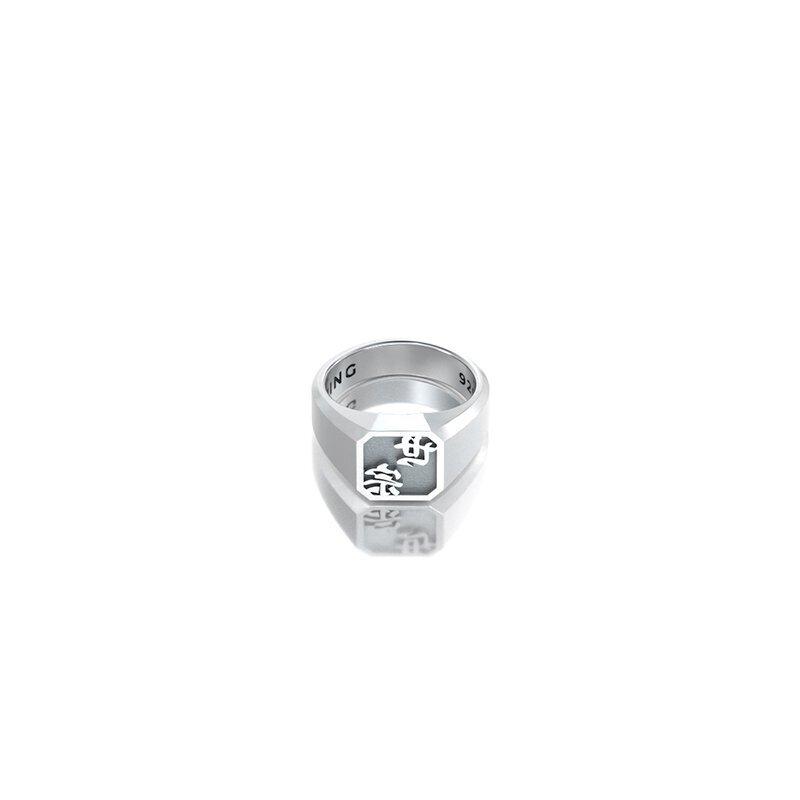 1ING[일링] 옥타곤 원링(각인) 은(Silver) 소재 XS 사이즈 각인 후 각도별 컷 1