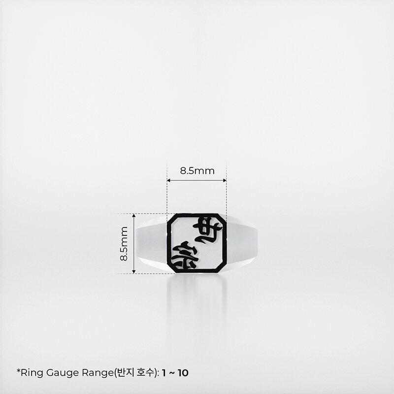1ING[일링] 옥타곤 원링(각인) 은(Silver) 소재 XS 사이즈 각인 후