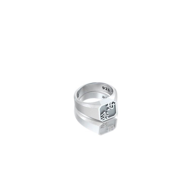 1ING[일링] 옥타곤 원링(각인) 은(Silver) 소재 XS 사이즈