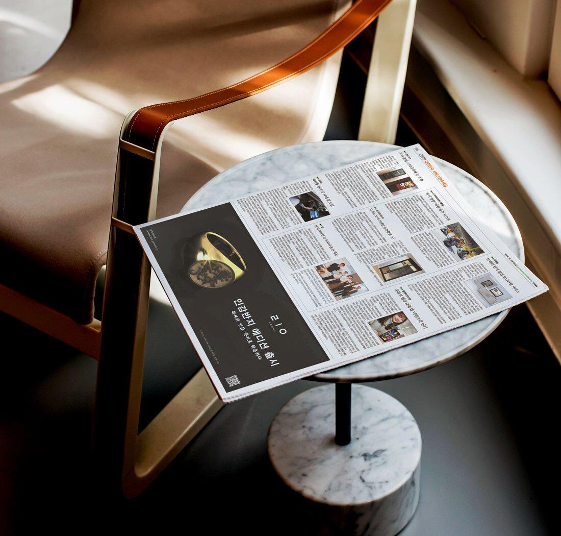 210 jewelry 인감반지 에디션 출시 한국일보 기사